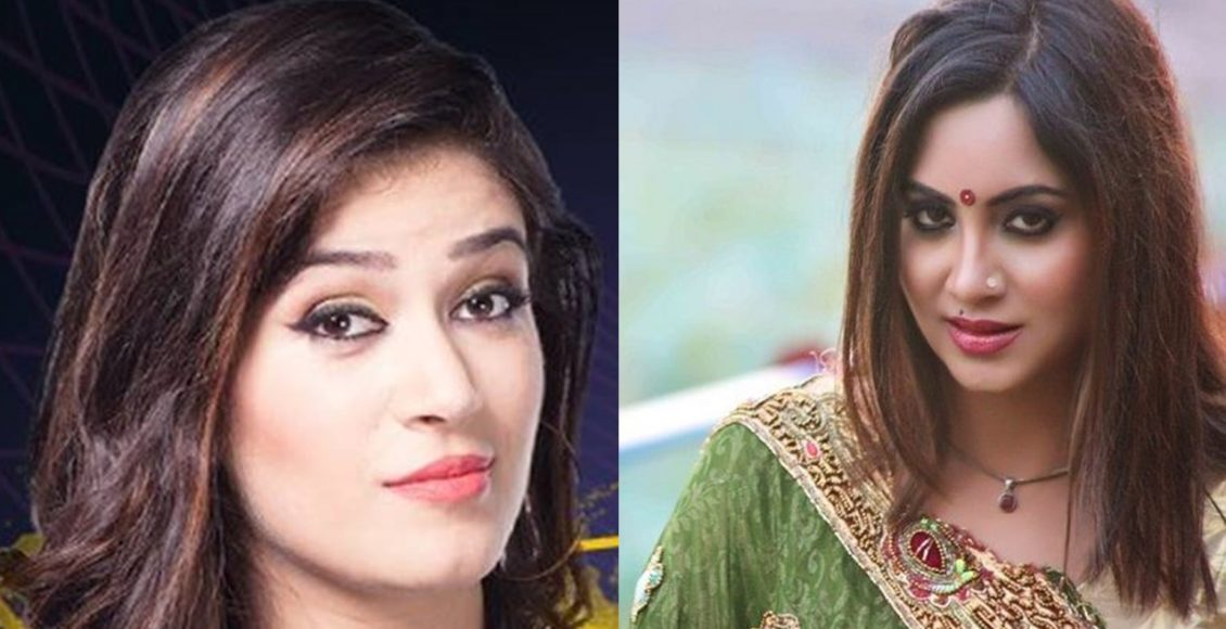 Meet two Romance queens of Big Boss 11 – Arshi Khan and Bandagi Kalra