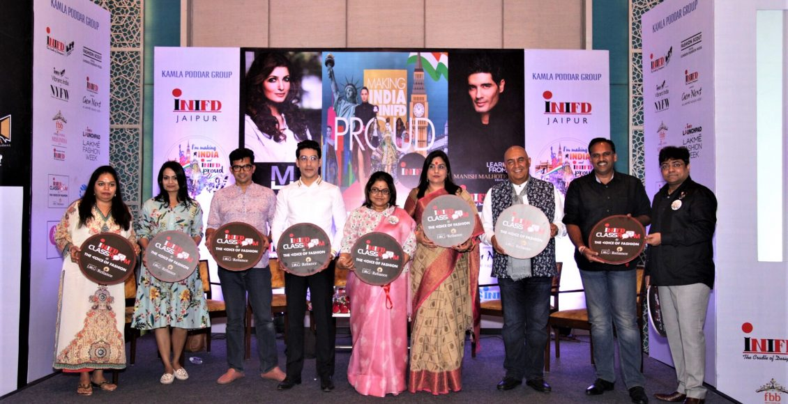 "Launch of ""Learn from Manish Malhotra"" Program"