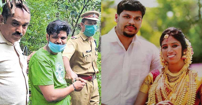 Which was more poisonous? The snake or the relationship?Uthara Snakebite Case! VamaIndia